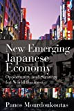 img - for New Emerging Japanese Economy: Opportunity and Strategy for World Business book / textbook / text book