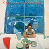 Scottish Artists 2015 Calendar