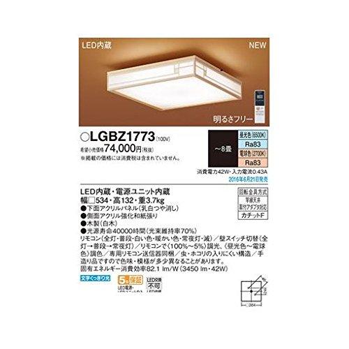 AP32440 LEDシーリング和風調色角型8畳 B06XCGJDDX