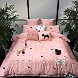 DB&PEISHI Contemporary Poly/Cotton Printed Poly/Cotton 1pc Duvet Cover 2pcs Shams 1pc Flat Sheet , pink , 200cm230cm