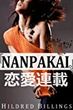 """Nanpakai."" (Ren'Ai Rensai Shorts) by Hildred Billings front cover"
