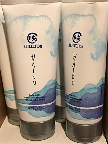 Avon REFLECTION Haiku Body Lotion 6.7 fl. oz. Lot 4 tubs