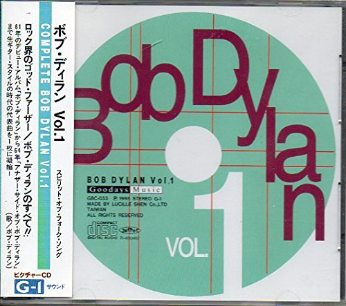 Best Bob Dylan Vol 1 - BOB DYLAN COMPLETE BEST VOL 1. (16 TRACKS)