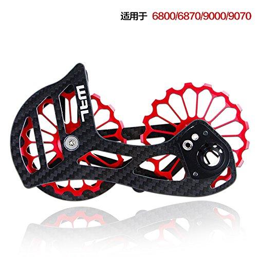 17T 自行车 ディレイラー リアディレイラー カーボンファイバーロード Shimano 6700/6770/6800/6870/9000/9070 ultergra/Dura ace5800/5700/4600/4700/105 ティアグラ 系统用 B07BR47RYJ 5800-赤 5800-赤