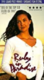 Ruby in Paradise [VHS]