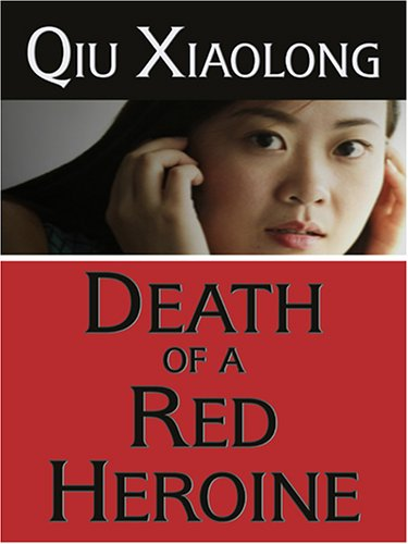 Download Death of a Red Heroine PDF