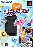 EyeToy FuriFuri Dance Tengoku / EyeToy: Groove [incl. EyeToy] [Japan Import]