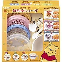 Combi Winnie-the-Pooh Baby Feeding Set JAPAN [Baby Product] (japan import)