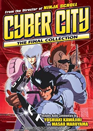 Amazon.com: Cyber City - The Final Collection: Hiroya ...