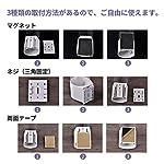 AUNMAS-Refrigeratore-dAcqua-Tipo-di-Tirante-Bicchiere-per-Bevande-Supporto-per-Dispenser-Supporto-Antipolvere-a-Fondo-Piatto-Antipolvere-con-Tappo-Rimovibile