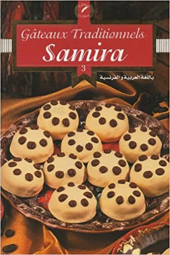 Gâteau traditionnels samira - collectif sur Bookys