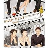 Skip Beat! Taiwanese Drama (3 DVD box set) with English Subtitle