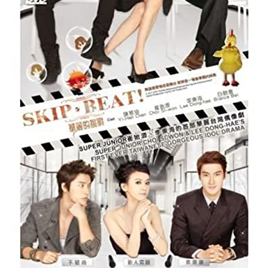 Amazon.com: Skip Beat! Taiwanese Drama (3 DVD box set) with