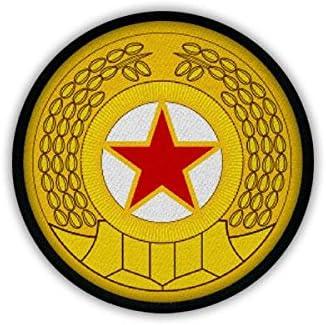 Parche/Parche – Ejército Popular de Corea del Norte ejército ejército de Fuerzas KVA República Popular Democrática de Corea Escudo # 19224: Amazon.es: Hogar