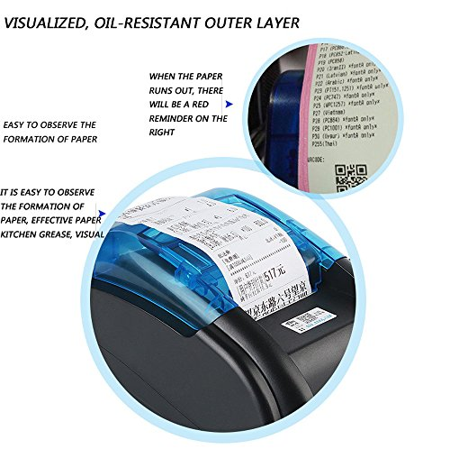 NYEAR computers thermal small two-dimensional code stickers bar code label printer dual-use machine only for windows(12 Android +100 Apple) +2 free labels (USB) by NYEAR (Image #6)