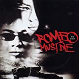Aaliyah - Romeo Must Die