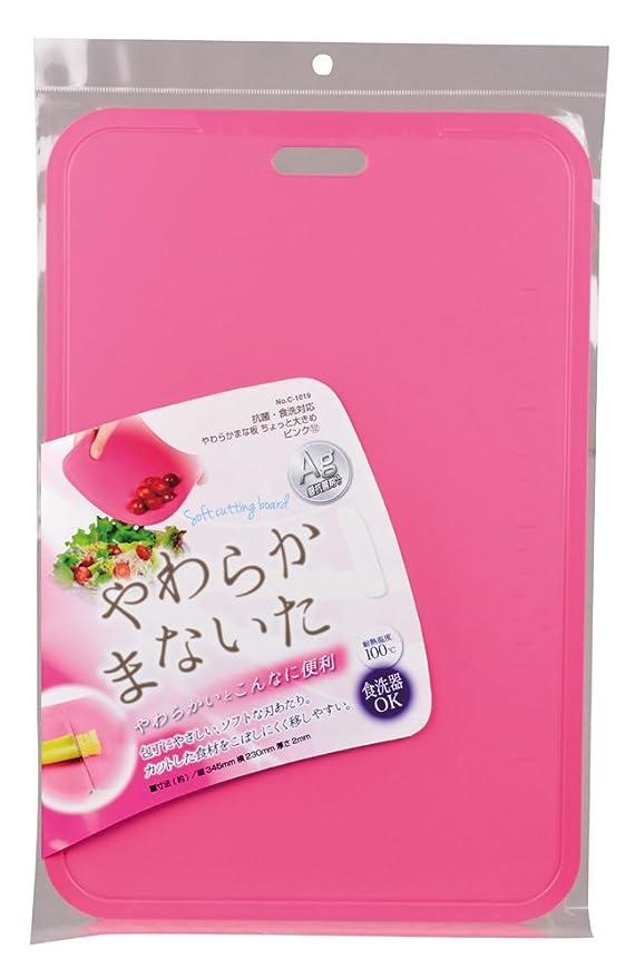 Pink grande C-1019 una correspondencia lavavajillas antibacteriano ...