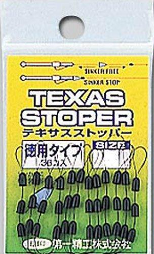 第一精工 徳用テキサスストッパー Sの商品画像