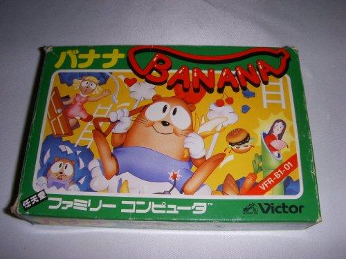 バナナの商品画像