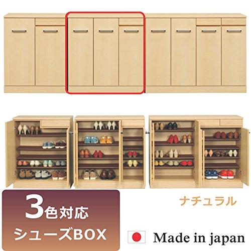 【アウトレット品】 大川家具 シューズボックス 完成品 幅90cm 日本製 ブラウン B01N5GZH99