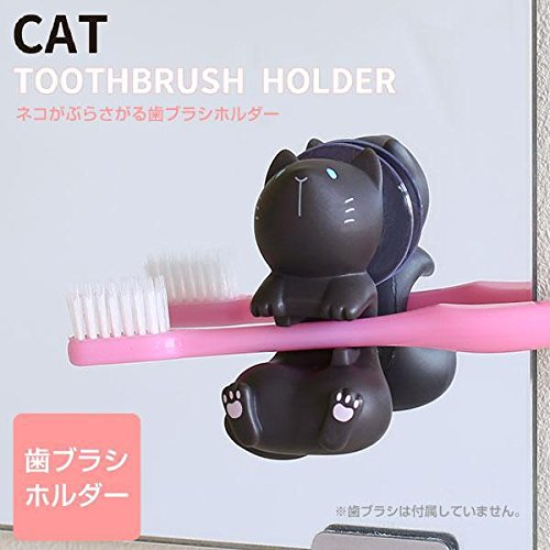 Cat Toothbrush Holder - Cat Shaped Suction Cup Toothbrush Holder (Black Cat)