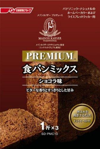 Price comparison product image Panasonic premium diet bread mix chocolate taste SD-PMC10