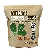 Peacock Kasoori Methi (dried Fenugreek Leaves) 3.5 Oz (100 grams) by MDH