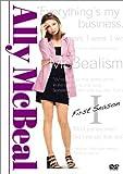 [DVD]アリーmy Love ファースト・シーズン DVD-BOX