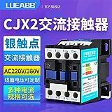 FINCOS AC contactor 220V Single-Phase CJX2-1210 380V Three-Phase DC 1810 3210 5011 6511