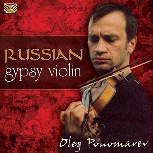 - Russian Gypsy Violin