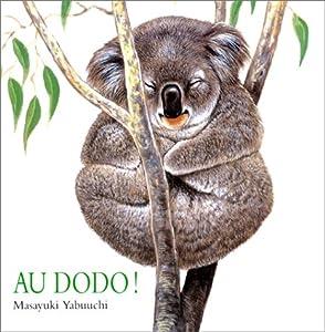 """Afficher """"Au dodo !"""""""