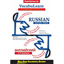 VocabuLearn Russian Level 2