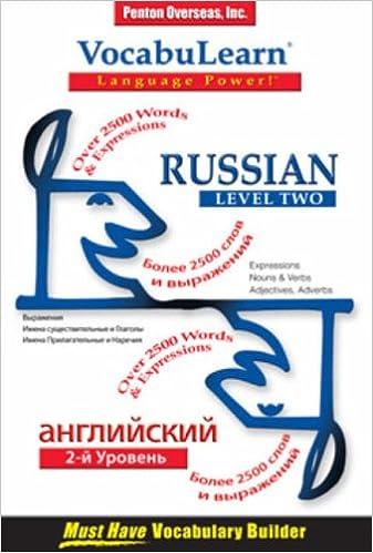 VocabuLearn Russian Level 2