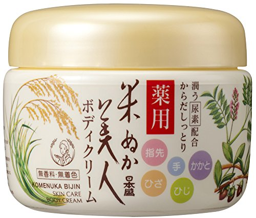 Komenuka Bijin Japanese Natural Rice Bran Skin Care Cream (140g)