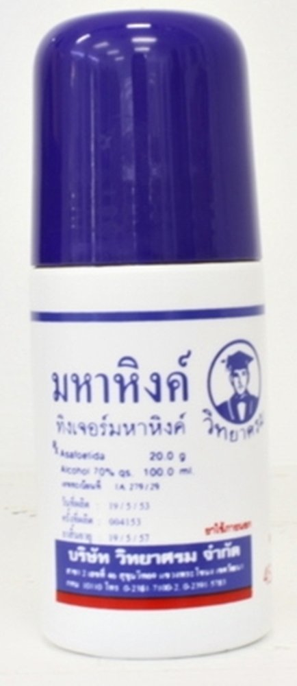 Mahahing V.s. Roll on for Relief of Gas and Colic in Baby Form Thailand 60ml. X 3 Pcs.