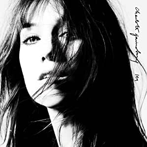 Irm (2 LP Vinyl)