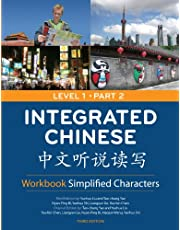 Integrated Chinese Level 1 Part 2 workbook: Simplified Characters