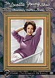 The Loretta Young Show - Christine's Children Series