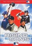 メジャー・リーグ・ベースボール ライジング・サン-輝ける日本人プレイヤー達 [DVD]