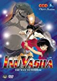 Inuyasha - The Way to Wisdom (Vol. 19)