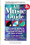 img - for All Music Guide: The Best Cds, Albums & Tapes : The Experts' Guide to the Best Releases from Thousands of Artists in All Types of Music (All Music Guide: The Expert's Guide to the Best Recordings) book / textbook / text book