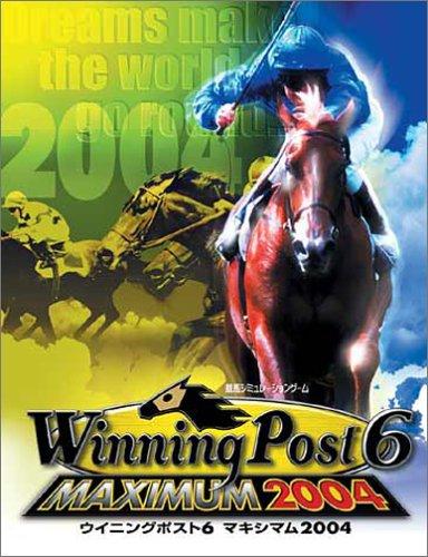 Winning Post 6 Maximum 2004 [Japan Import]