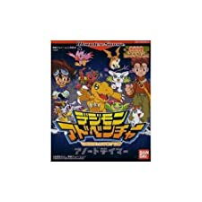 Digimon Adventure: Anode Tamer (Japanese Import Video Game) [Wonderswan]