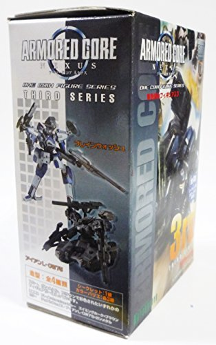 One Coin Figure Armored Core Nexus 3rd aiming Hawk Brown ver. Separately