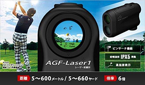 ユピテル(YUPITERU) ATLASレーザー距離計 AGF-Laser1 AGF-Laser1   B00SB4NM70