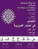 Answer Key to Al-Kitaab Fii Ta Callum al-CArabiyya 2nd Edition