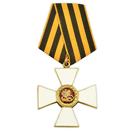 Russian Military Collection Officer cross of St. George. 1 degree in 1916 (award Order, souvenir, Lapel Pins) COPY