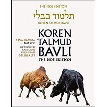 Koren Talmud Bavli Noe, Volume 23: Bava Kamma Part 1
