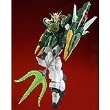 MG 1/100 ALTRON GUNDAM EW Premium Bandai limited