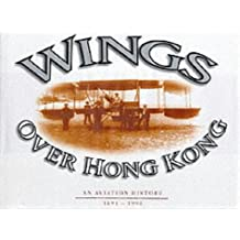 Wings Over Hong Kong (Odyssey)